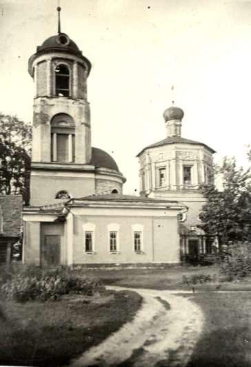Знаменская церковь 1930-е