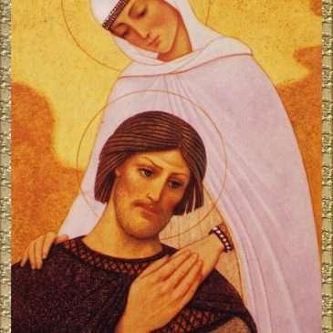 Под покровительством святых супругов