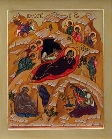 """Икона Рождества Христова """"Учительская"""""""