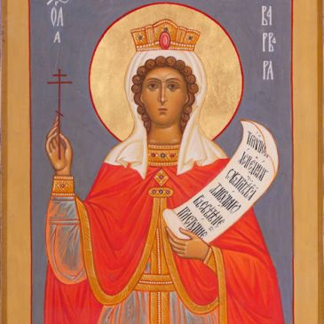 Великомученица Варвара