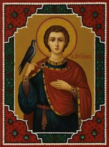 Святой мученик Трифон Сирийский