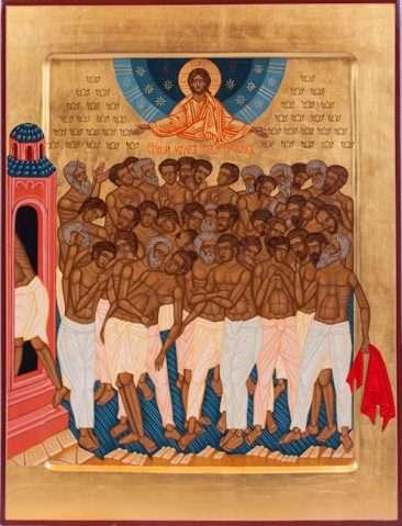 Сорок мучеников