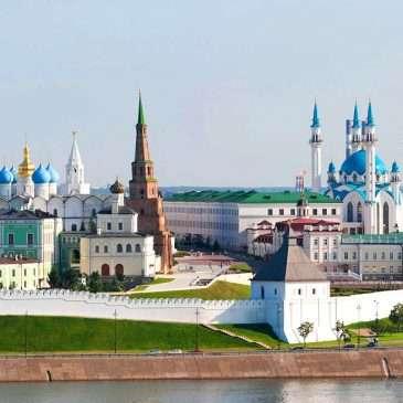 Паломничество в Казань