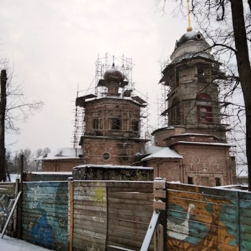 Воссоздание Знаменского купола