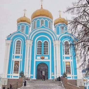 Паломничество в Задонск